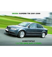 SKODA SUPERB TDI 2001-2008