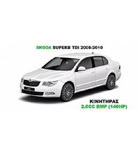 SKODA SUPERB 2.0CC TDI 2008-2010